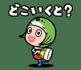 FUKUOKA Dialect Vol.5 sticker #8801740