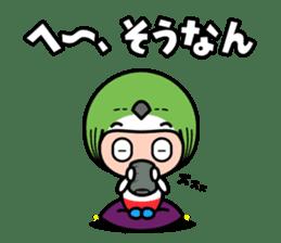 FUKUOKA Dialect Vol.5 sticker #8801741
