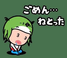 FUKUOKA Dialect Vol.5 sticker #8801746