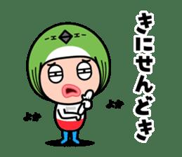 FUKUOKA Dialect Vol.5 sticker #8801747