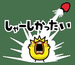 FUKUOKA Dialect Vol.5 sticker #8801748