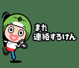 FUKUOKA Dialect Vol.5 sticker #8801749