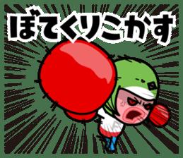 FUKUOKA Dialect Vol.5 sticker #8801750