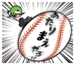 FUKUOKA Dialect Vol.5 sticker #8801751