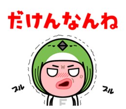 FUKUOKA Dialect Vol.5 sticker #8801752