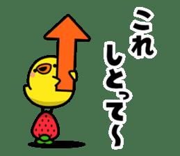FUKUOKA Dialect Vol.5 sticker #8801756