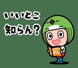 FUKUOKA Dialect Vol.5 sticker #8801757