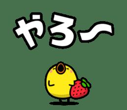 FUKUOKA Dialect Vol.5 sticker #8801763