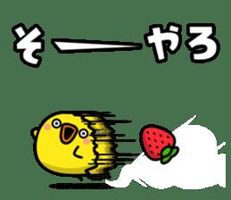 FUKUOKA Dialect Vol.5 sticker #8801764