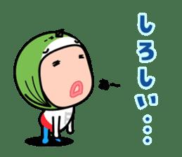 FUKUOKA Dialect Vol.5 sticker #8801765