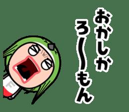 FUKUOKA Dialect Vol.5 sticker #8801768
