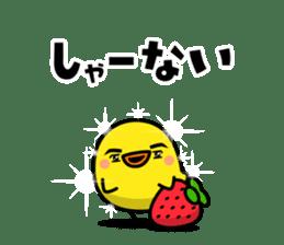 FUKUOKA Dialect Vol.5 sticker #8801769