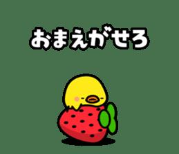 FUKUOKA Dialect Vol.5 sticker #8801774