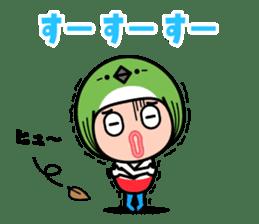 FUKUOKA Dialect Vol.5 sticker #8801775