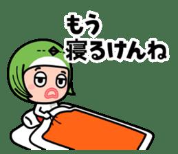 FUKUOKA Dialect Vol.5 sticker #8801777