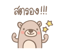 Teddy Bears [2]. sticker #8805619