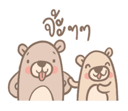 Teddy Bears [2]. sticker #8805622