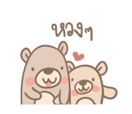 Teddy Bears [2]. sticker #8805624