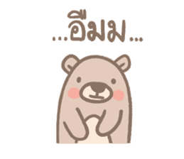 Teddy Bears [2]. sticker #8805627