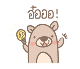 Teddy Bears [2]. sticker #8805629