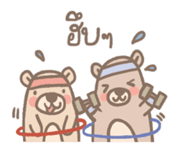 Teddy Bears [2]. sticker #8805630