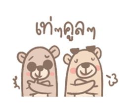 Teddy Bears [2]. sticker #8805632