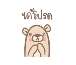 Teddy Bears [2]. sticker #8805643