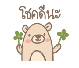 Teddy Bears [2]. sticker #8805655
