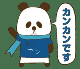 KAN-EN PANDA sticker #8810738