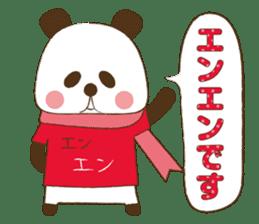 KAN-EN PANDA sticker #8810739