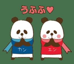 KAN-EN PANDA sticker #8810741