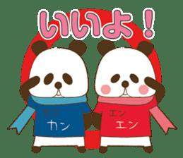 KAN-EN PANDA sticker #8810742