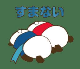 KAN-EN PANDA sticker #8810745