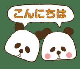 KAN-EN PANDA sticker #8810746