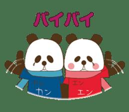 KAN-EN PANDA sticker #8810747