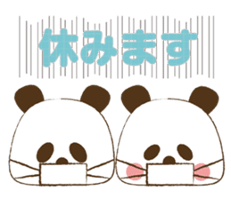 KAN-EN PANDA sticker #8810748