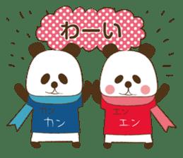 KAN-EN PANDA sticker #8810752