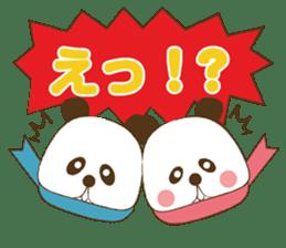 KAN-EN PANDA sticker #8810756