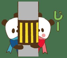 KAN-EN PANDA sticker #8810758