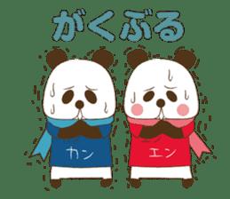 KAN-EN PANDA sticker #8810760