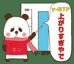 KAN-EN PANDA sticker #8810762