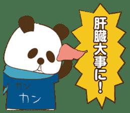 KAN-EN PANDA sticker #8810763