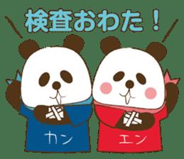KAN-EN PANDA sticker #8810765