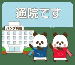 KAN-EN PANDA sticker #8810766