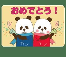 KAN-EN PANDA sticker #8810767