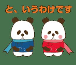 KAN-EN PANDA sticker #8810769