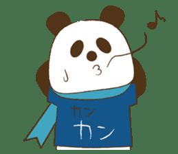 KAN-EN PANDA sticker #8810770
