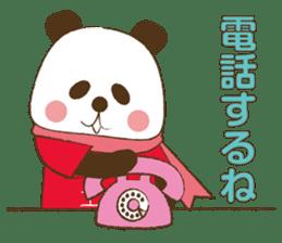 KAN-EN PANDA sticker #8810771