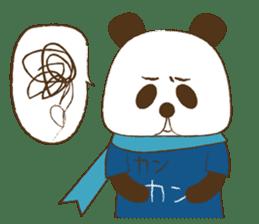 KAN-EN PANDA sticker #8810772