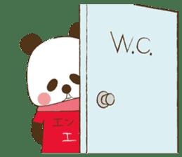 KAN-EN PANDA sticker #8810773